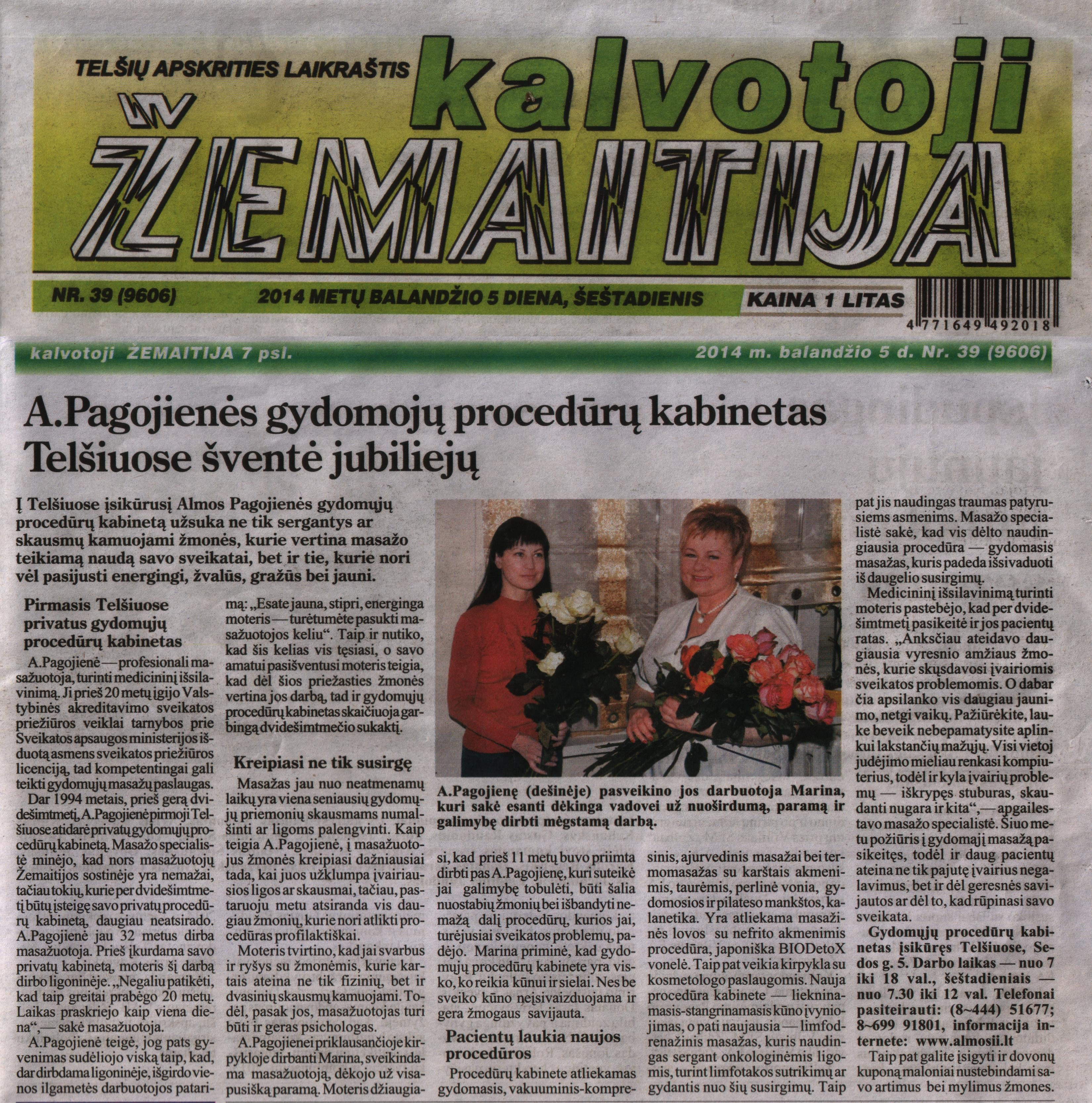 "2014.04.05 ""Kalvotoji žemaitija"""