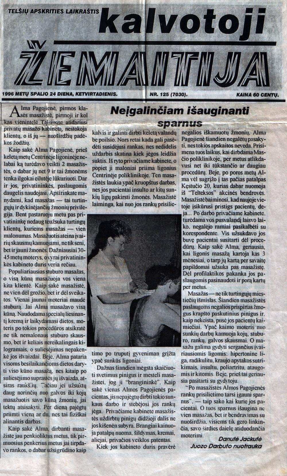 "1996.10.24 ""Kalvotoji žemaitija"""