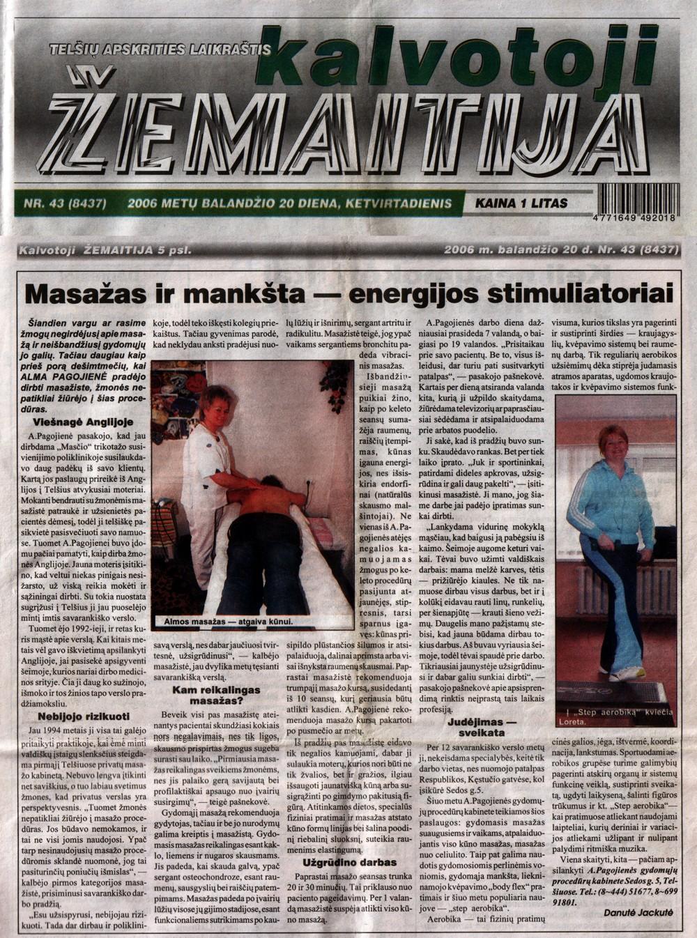 "2006.04.20 ""Kalvotoji žemaitija"""